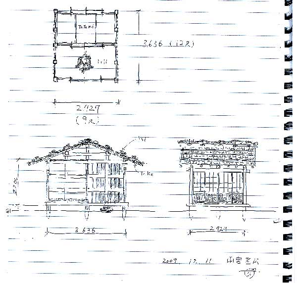 Tea House Plans Plans Diy Free Download Make Wood Stain