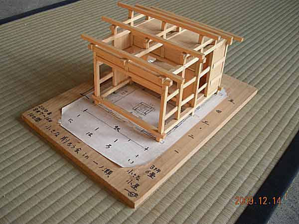 Kesurokai Japanese Tea House