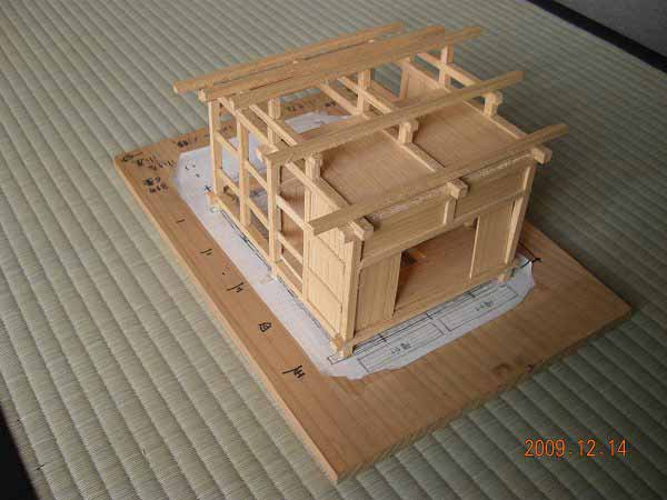 Japanese tea house Kesurokai – Japanese Tea House Building Plans