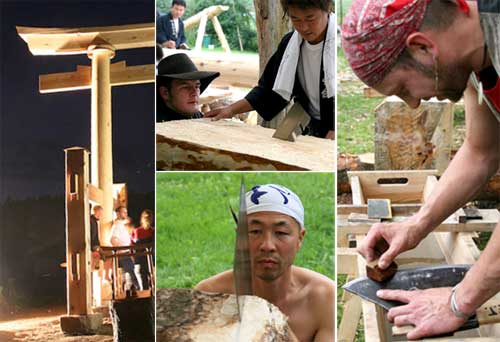 images of Kesurokai 2007 from our German web site