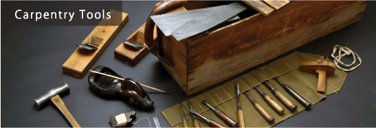 Carpentry tools: Takenaka carpentry tools museum