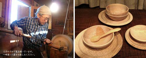 Imaru san at his lathe and some of his bowls and plates