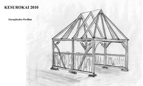 Pavilion sketch